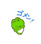 動く!毎日使えるカエル(蛙)のスタンプ(個別スタンプ:11)