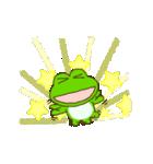 動く!毎日使えるカエル(蛙)のスタンプ(個別スタンプ:15)