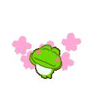 動く!毎日使えるカエル(蛙)のスタンプ(個別スタンプ:16)
