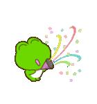 動く!毎日使えるカエル(蛙)のスタンプ(個別スタンプ:17)