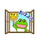 動く!毎日使えるカエル(蛙)のスタンプ(個別スタンプ:21)
