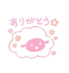 ヒツジとハナ(個別スタンプ:01)