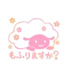 ヒツジとハナ(個別スタンプ:03)
