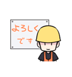 池田建設の動くスタンプ(個別スタンプ:01)