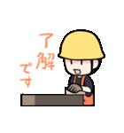池田建設の動くスタンプ(個別スタンプ:02)
