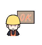 池田建設の動くスタンプ(個別スタンプ:03)