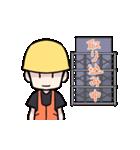 池田建設の動くスタンプ(個別スタンプ:5)