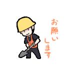 池田建設の動くスタンプ(個別スタンプ:08)