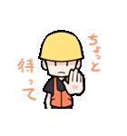 池田建設の動くスタンプ(個別スタンプ:09)