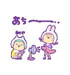 ヘルメット女子部(個別スタンプ:09)