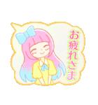 ふわふわ吹き出しの 女の子♪(個別スタンプ:02)