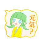 ふわふわ吹き出しの 女の子♪(個別スタンプ:03)