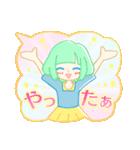 ふわふわ吹き出しの 女の子♪(個別スタンプ:09)