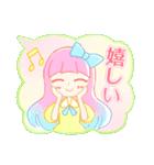 ふわふわ吹き出しの 女の子♪(個別スタンプ:10)