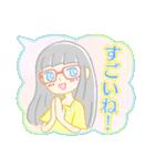 ふわふわ吹き出しの 女の子♪(個別スタンプ:12)