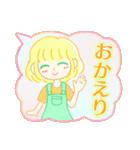 ふわふわ吹き出しの 女の子♪(個別スタンプ:16)