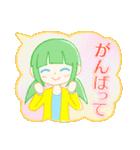 ふわふわ吹き出しの 女の子♪(個別スタンプ:17)