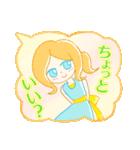 ふわふわ吹き出しの 女の子♪(個別スタンプ:22)