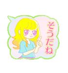 ふわふわ吹き出しの 女の子♪(個別スタンプ:27)