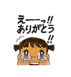 犬マユ単行本購入感謝スタンプ(石塚2祐子)(個別スタンプ:01)