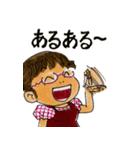 犬マユ単行本購入感謝スタンプ(石塚2祐子)(個別スタンプ:03)