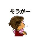 犬マユ単行本購入感謝スタンプ(石塚2祐子)(個別スタンプ:04)