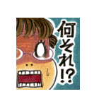 犬マユ単行本購入感謝スタンプ(石塚2祐子)(個別スタンプ:06)