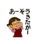 犬マユ単行本購入感謝スタンプ(石塚2祐子)(個別スタンプ:07)