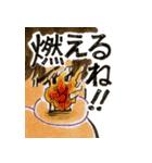 犬マユ単行本購入感謝スタンプ(石塚2祐子)(個別スタンプ:08)