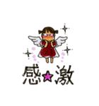犬マユ単行本購入感謝スタンプ(石塚2祐子)(個別スタンプ:10)