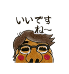 犬マユ単行本購入感謝スタンプ(石塚2祐子)(個別スタンプ:11)