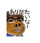 犬マユ単行本購入感謝スタンプ(石塚2祐子)(個別スタンプ:12)