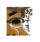 犬マユ単行本購入感謝スタンプ(石塚2祐子)(個別スタンプ:16)