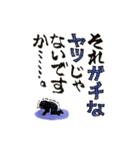 犬マユ単行本購入感謝スタンプ(石塚2祐子)(個別スタンプ:19)