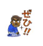 犬マユ単行本購入感謝スタンプ(石塚2祐子)(個別スタンプ:20)