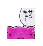 犬マユ単行本購入感謝スタンプ(石塚2祐子)(個別スタンプ:21)