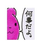 犬マユ単行本購入感謝スタンプ(石塚2祐子)(個別スタンプ:22)