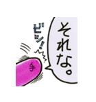 犬マユ単行本購入感謝スタンプ(石塚2祐子)(個別スタンプ:23)