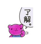 犬マユ単行本購入感謝スタンプ(石塚2祐子)(個別スタンプ:25)