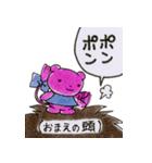 犬マユ単行本購入感謝スタンプ(石塚2祐子)(個別スタンプ:26)