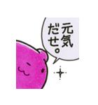 犬マユ単行本購入感謝スタンプ(石塚2祐子)(個別スタンプ:27)