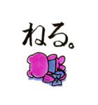 犬マユ単行本購入感謝スタンプ(石塚2祐子)(個別スタンプ:30)