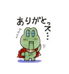 犬マユ単行本購入感謝スタンプ(石塚2祐子)(個別スタンプ:31)