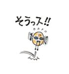 犬マユ単行本購入感謝スタンプ(石塚2祐子)(個別スタンプ:32)