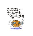 犬マユ単行本購入感謝スタンプ(石塚2祐子)(個別スタンプ:34)