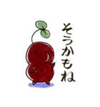 犬マユ単行本購入感謝スタンプ(石塚2祐子)(個別スタンプ:35)