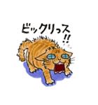 犬マユ単行本購入感謝スタンプ(石塚2祐子)(個別スタンプ:38)