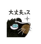 犬マユ単行本購入感謝スタンプ(石塚2祐子)(個別スタンプ:39)