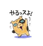 犬マユ単行本購入感謝スタンプ(石塚2祐子)(個別スタンプ:40)