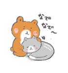 ポムくんとミィルちゃん(個別スタンプ:01)